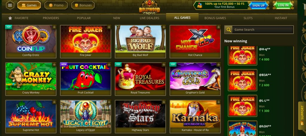 Games at Bollywood Casino